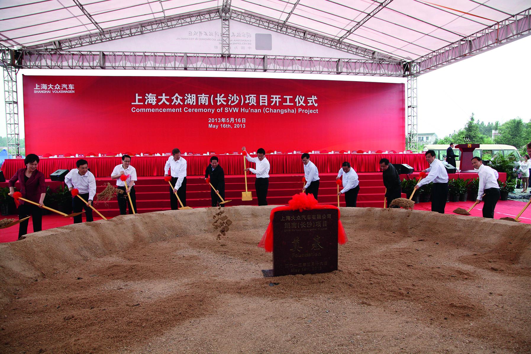 Volkswagen gradi novu fabriku u mestu Changsha, južnom delu centralne Kine