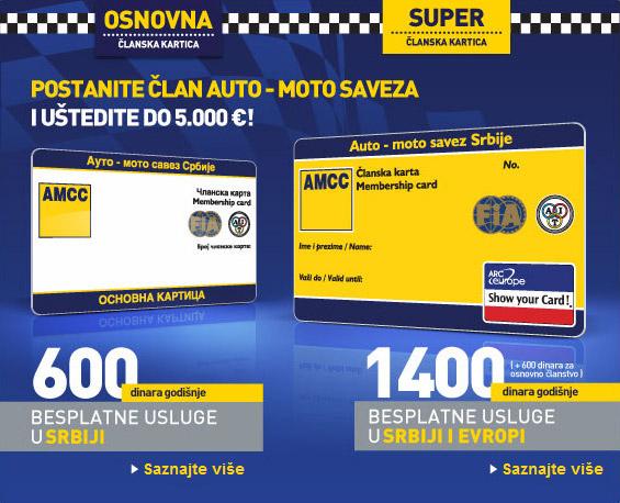 amss karta srbije AMS Srbije povodom Dana žena – Besplatna provera automobila  amss karta srbije