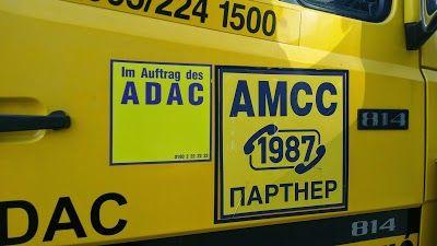 AMSS i ADAC: Sve je spremno za predstojeću letnju sezonu